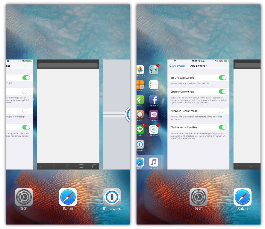 mikoto-setting-app-switcher-open-current-app