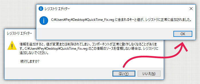 quicktime-problem4