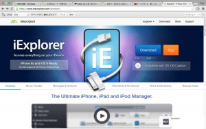 how-to-register-user-words-of-atok-to-other-ios-devices04