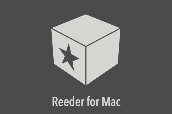 reeder-3_top