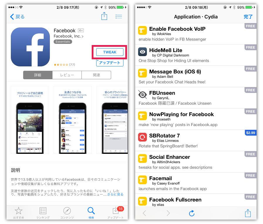 App-Admin-1-0r-51-1