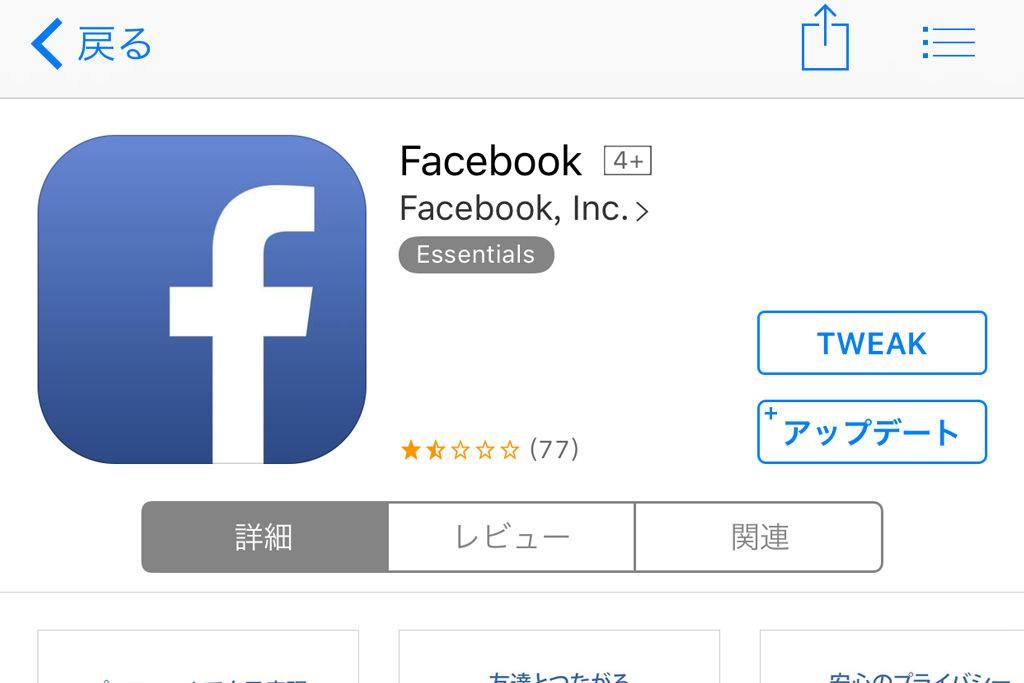 App-Admin-1-0r-51