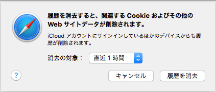 how-to-clear-safari-history-cookie-cache-on-mac-2