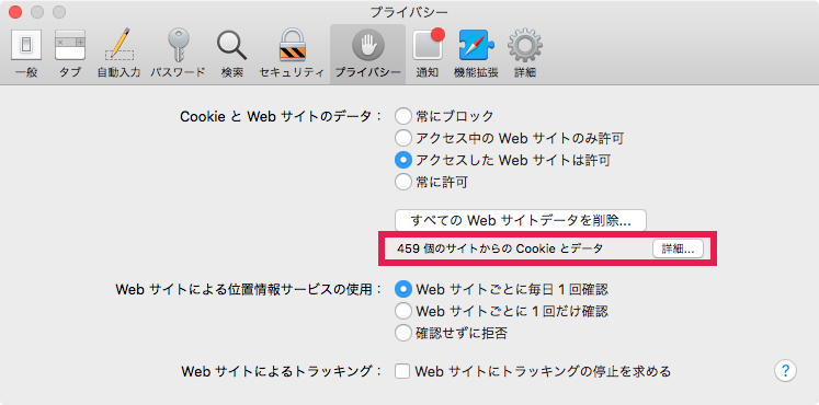 how-to-clear-safari-history-cookie-cache-on-mac-4