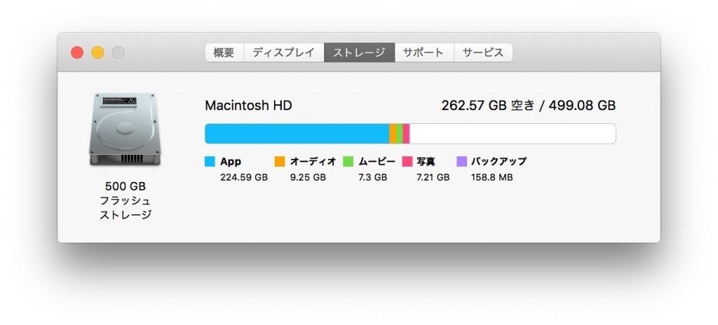 how-to-save-mac-storage_01