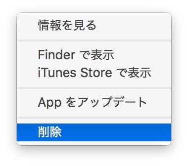 how-to-save-mac-storage_08