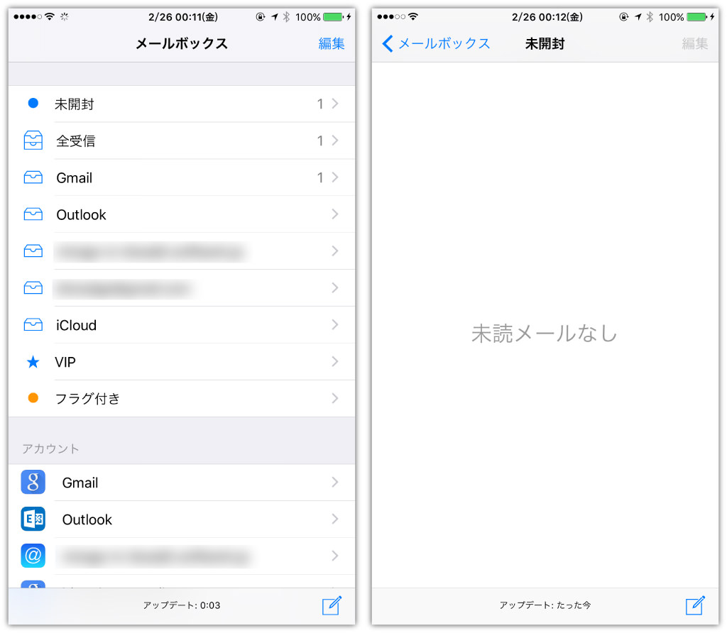 ios-mail-app-shows-unread-emails