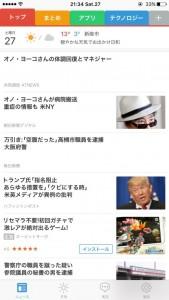 smartnews_01