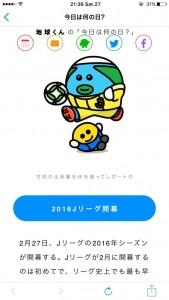 smartnews_011