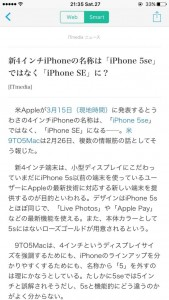 smartnews_04