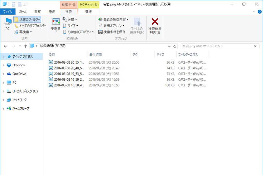 Search-Contextual-tab-Windows-10