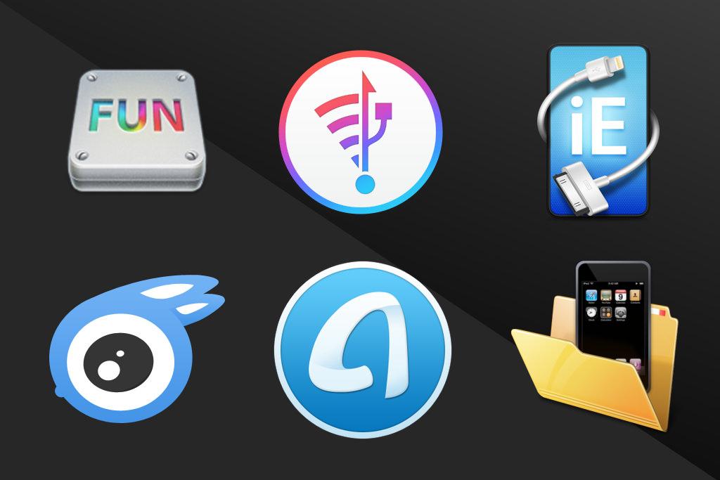 人気のファイルマネージャ6つを比較 (iFunbox・iMazing・iTools