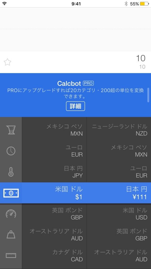 calcbot_07