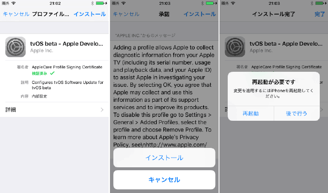 how-to-disable-iphone-ota-updates-2