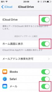 how-to-save-file-to-icloud-drive-and-ibook-1