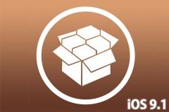 ios-9-1-compatible-tweaks-list