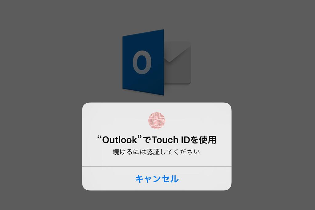 microsoft-outlook-ios-222