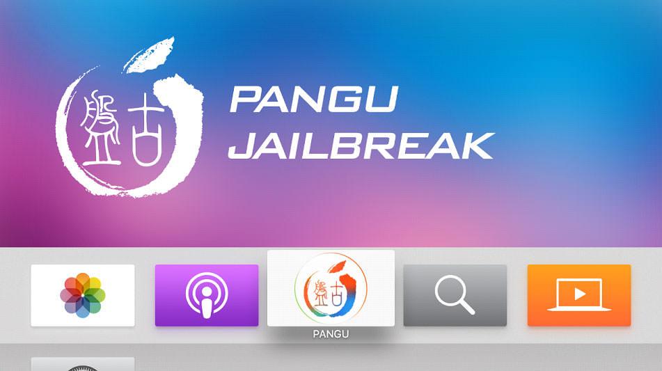 pangu-for-appletv-0