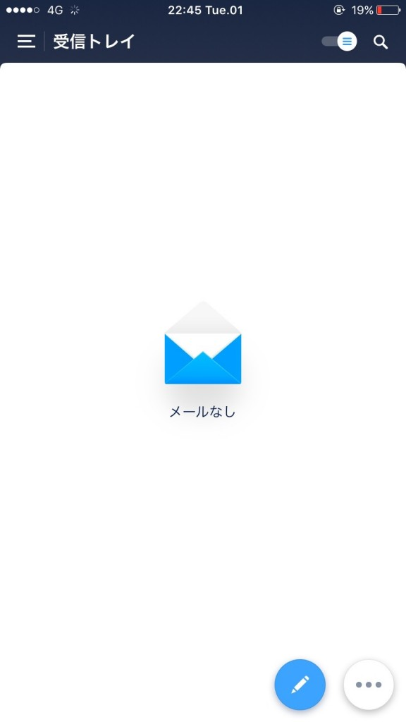 the-best-mailer-to-use_spark-inbox0