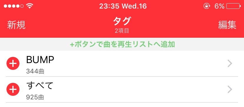 usaplayer_04