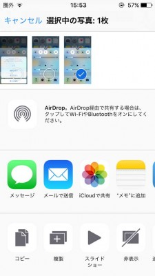 how-to-fix-airdrop-2