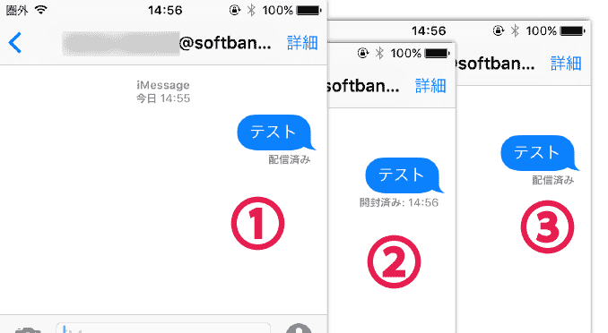 message-bug-ios9-3-1
