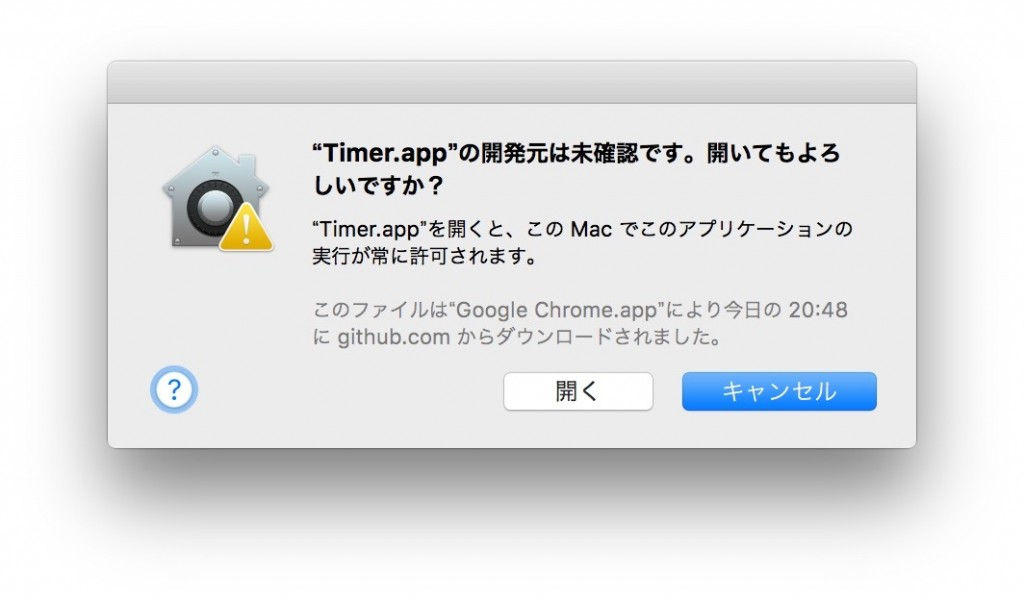 timer-app_010