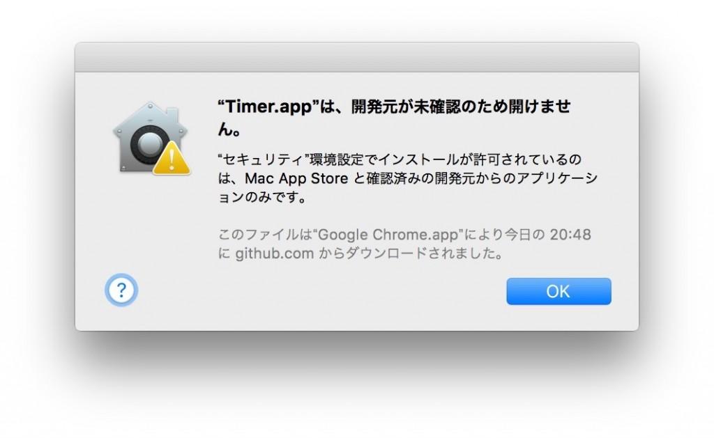 timer-app_08