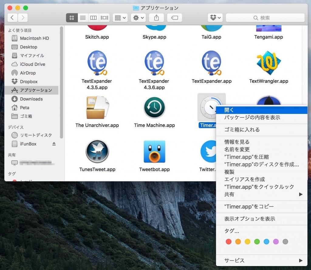 timer-app_09