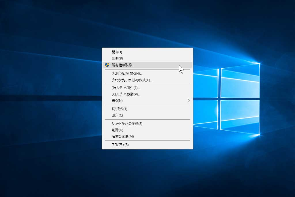how-to-add-take-ownership-in-context-menu-in-windows-10