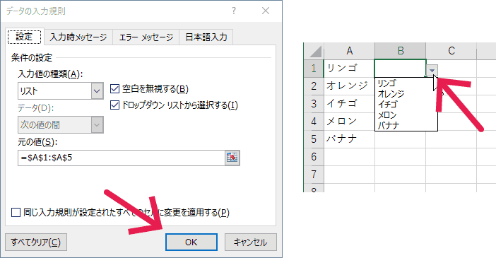 how-to-create-drop-down-menu-in-excel-1-5