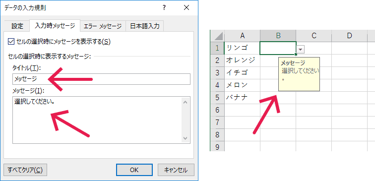 how-to-create-drop-down-menu-in-excel-2-3