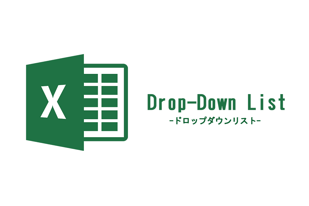 how-to-create-drop-down-menu-in-excel