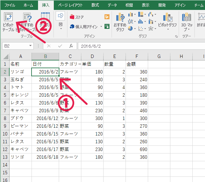 how-to-create-pivot-table-in-excel-1-2