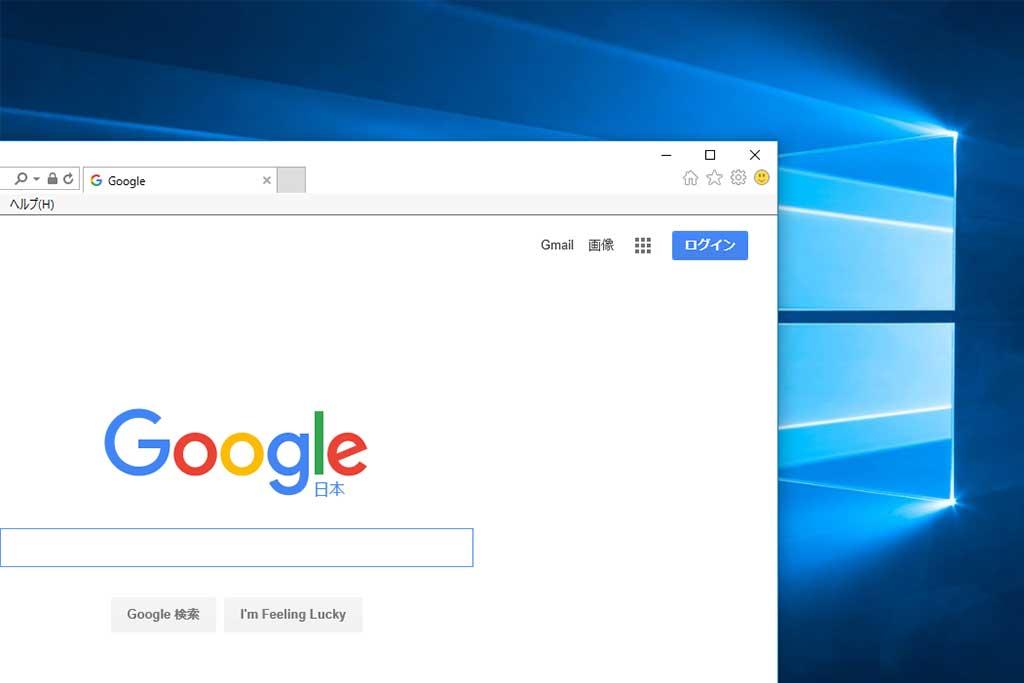 internet explorer 11 ダウンロード windows10