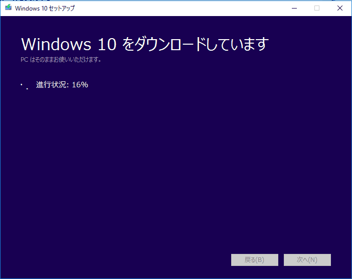 how-to-download-a-windows-10-iso-file-2-8