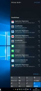 how-to-get-iphone-notification-in-windows-10-image