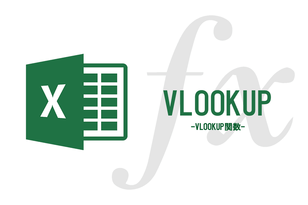 how-to-use-excel-vlookup-function