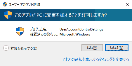 user-account-control-panel