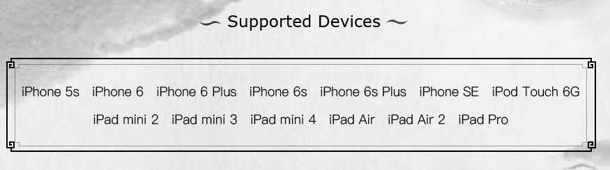 Pangu933-devices