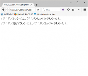 firefox-screenshot3