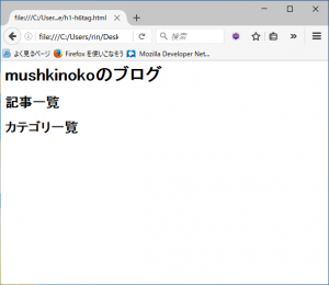 firefox-screenshot4