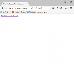 firefox-screenshot5