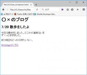 firefox-screenshot6