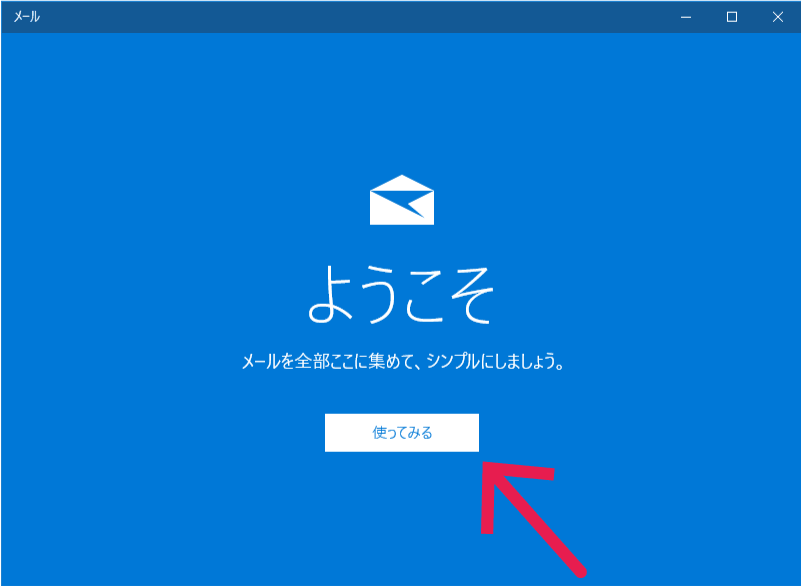 how-to-add-accounts-in-mail-app-in-windows-10-1-2