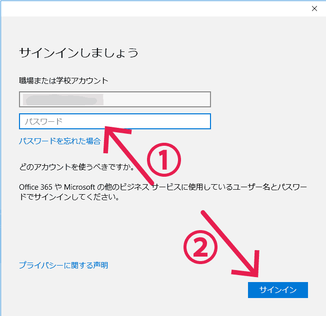 how-to-add-accounts-in-mail-app-in-windows-10-2-exchange-2