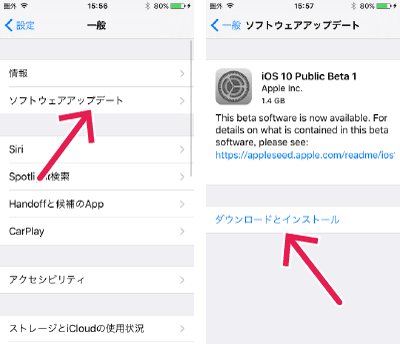 how-to-install-ios-10-public-beta-7