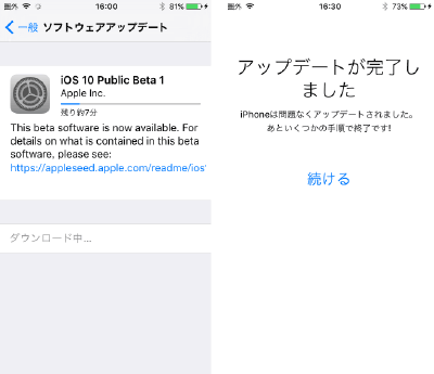 how-to-install-ios-10-public-beta-9