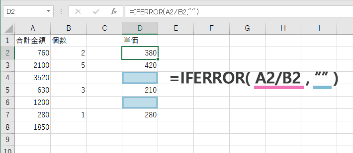 how-to-use-excel-iferror-function-0-3