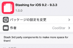 stashing-for-ios82-833